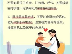 疫情期间婴儿如何做好防护?这8条要记住