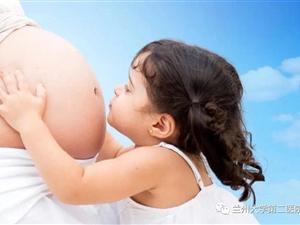 自然分娩对胎儿和母亲优点