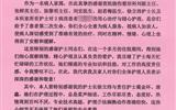 【新闻特写】四岁孩童辗转求医 医德双馨妙手回春